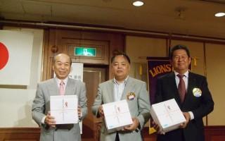 純例会100%出席賞の会員3名(L横山・L山本・L下中)が表彰されました。
