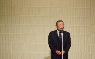 閉宴挨拶 呉LC60周年実行委員長L松岡