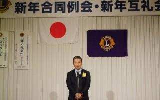 ひき続き、呉LCの木原会長の開会のことばで互例会がスタートしました。