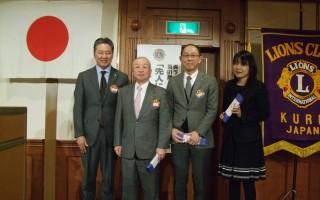 2月誕生祝  左から、会長L木原、L松木孝之、L今村徳房、L名倉和代