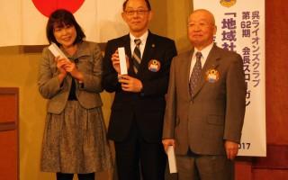 100周年記念バッジの伝達 L横山・L今村
